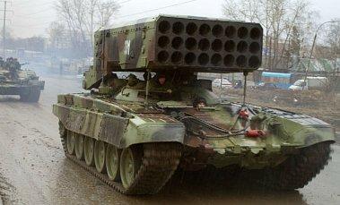 Самой горячей точкой в зоне АТО остается Донецкий аэропорт. Террористы продолжают перегруппировку сил, - СНБО - Цензор.НЕТ 3401