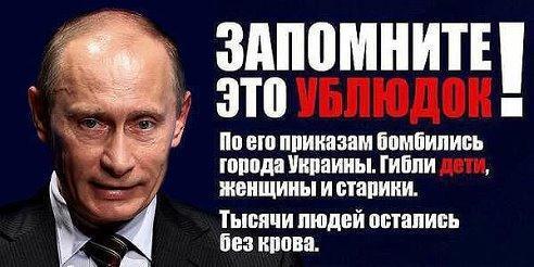 Нет никаких ограничений для поставок оружия Украине со стороны стран ЕС, - резолюция Европарламента - Цензор.НЕТ 6256