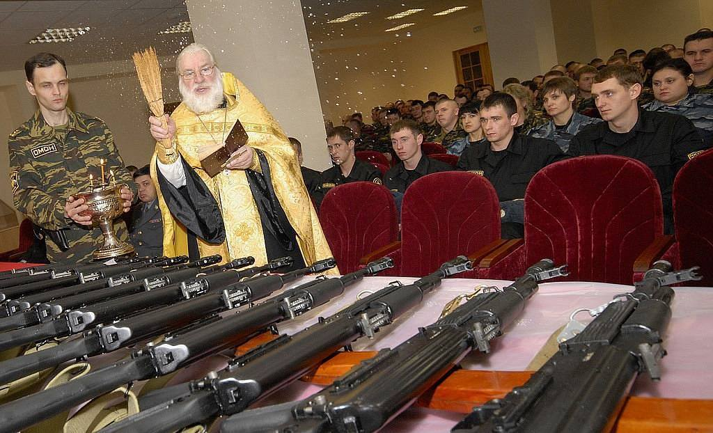 The Church And Weapons Orthocuban