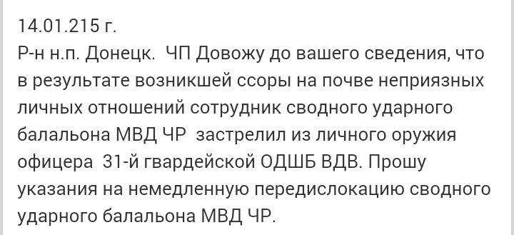 Могерини предлагает разделить санкции против РФ на два пакета и снимать их только после выполнения всех условий ЕС - Цензор.НЕТ 8395
