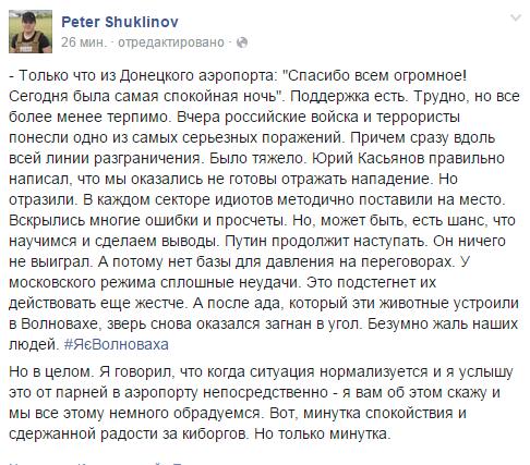 """В """"Исламском государстве"""" заявляют, что казнили двух агентов ФСБ, которыми хвастался Кадыров - Цензор.НЕТ 3787"""