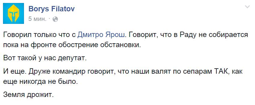 Самой горячей точкой в зоне АТО остается Донецкий аэропорт. Террористы продолжают перегруппировку сил, - СНБО - Цензор.НЕТ 7029