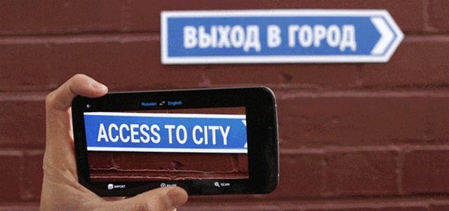 Da traduttore Google Translate diventa pure interprete istantaneo senza internet