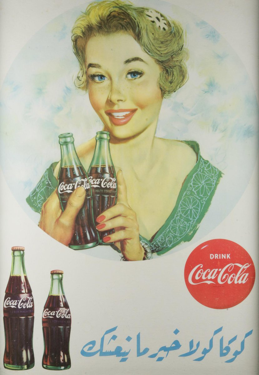 What country is this @CocaCola poster from? http://t.co/eNNcBVYaJU @CocaColaCo http://t.co/94tAjhKoV3