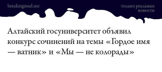 Ни одно из обещаний РФ относительно крымских татар не выполнено, - МИД Турции - Цензор.НЕТ 2257