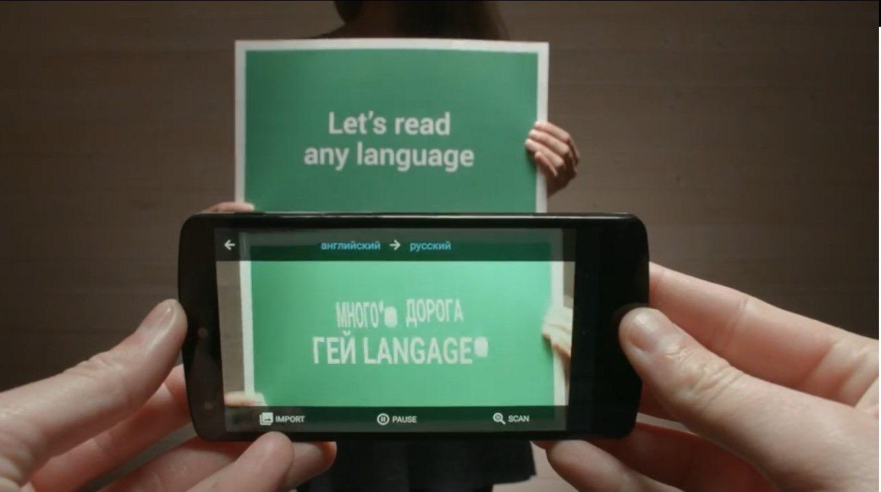 ваш переводчик с английского на русский через фото причастные
