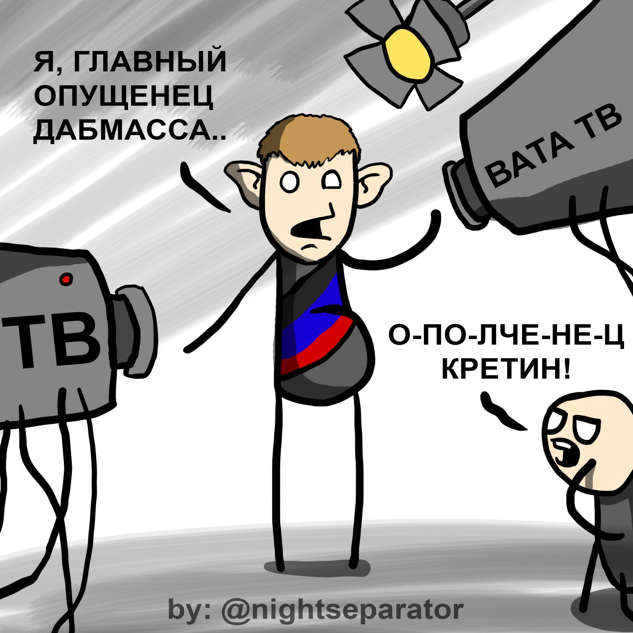 ОБСЕ расследует обстрел российскими террористами гражданского автобуса в Волновахе - Цензор.НЕТ 7809