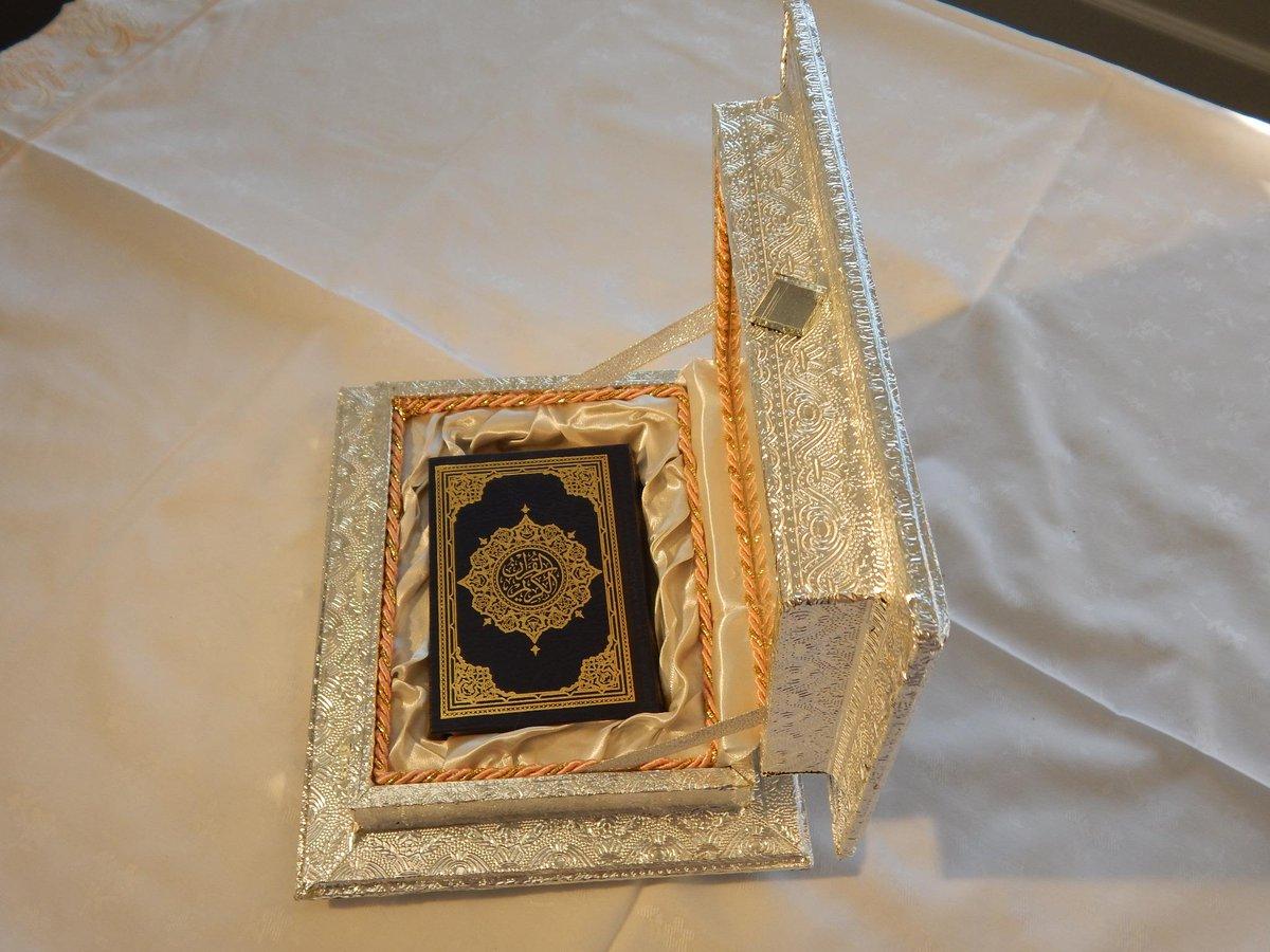 شهر رمضان شهر القرآن B7VUWeiIgAASlL_