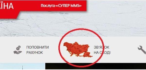 Часть наблюдателей ОБСЕ покинула Донбасс в связи с осложнившейся ситуацией - Цензор.НЕТ 9697