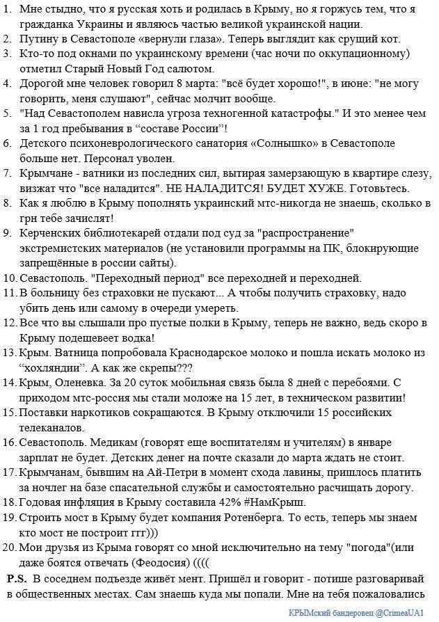 ЕС не должен даже обсуждать возможность снятия санкций с РФ, - европарламентарий Брок - Цензор.НЕТ 4278
