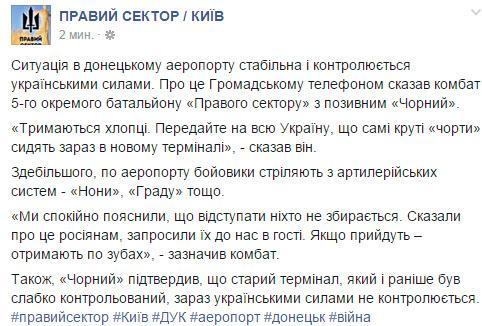 """""""Почему мы делаем для Украины меньше, чем для Сомали?"""", - евродепутат Сариуш-Вольски - Цензор.НЕТ 7060"""