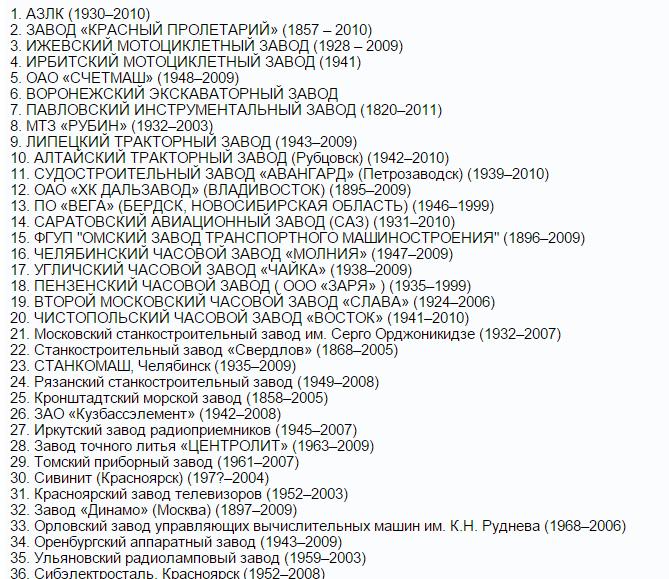 Яценюк требует от ГФС прозрачного и понятного возмещения НДС экспортерам - Цензор.НЕТ 9488