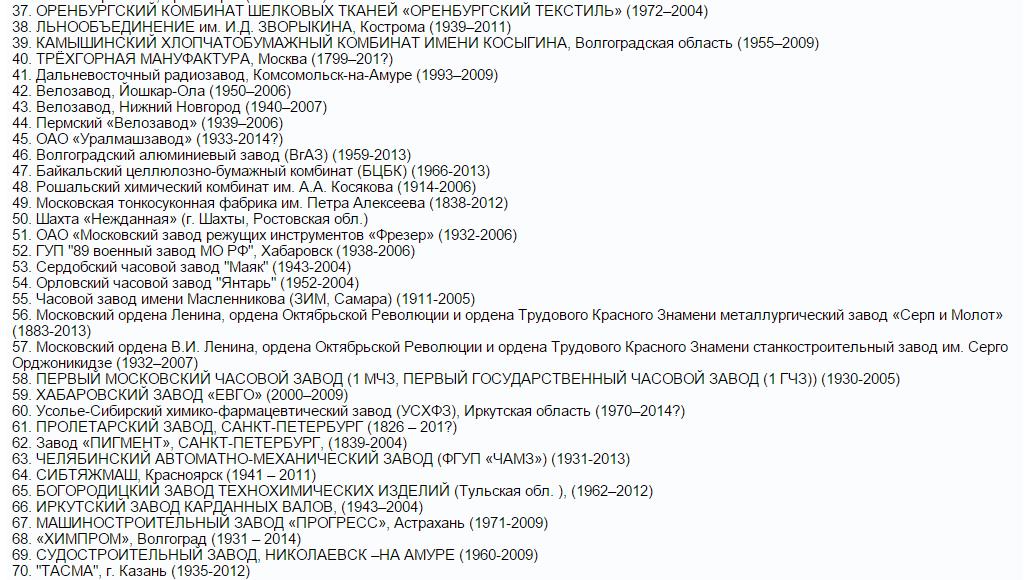 Яценюк требует от ГФС прозрачного и понятного возмещения НДС экспортерам - Цензор.НЕТ 1905