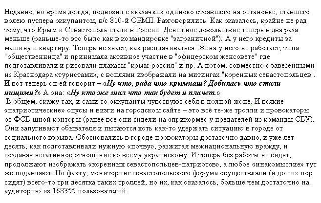 Часть наблюдателей ОБСЕ покинула Донбасс в связи с осложнившейся ситуацией - Цензор.НЕТ 7214