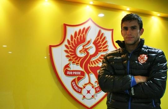 Gwangju FC have confirmed a signing of Gilberto Fortunato from Flamurtari in Albania. http://t.co/VpV8Ef0Swp