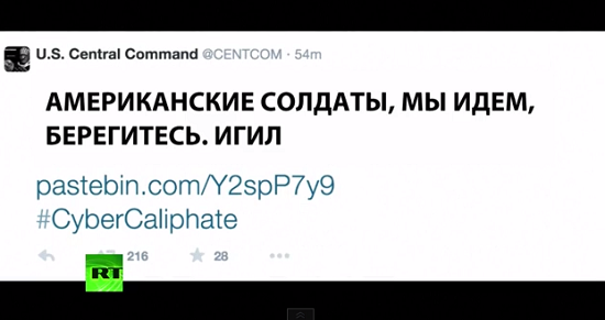 общие аккаунты в контра сити видео 2016