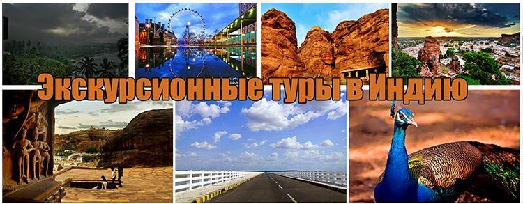 #Туры #Экскурсионные_туры #Индия  Экскурсионные туры в Индию это незабываемо-http://t.co/1vW3Ogbwzb http://t.co/gxa8tpqz8B