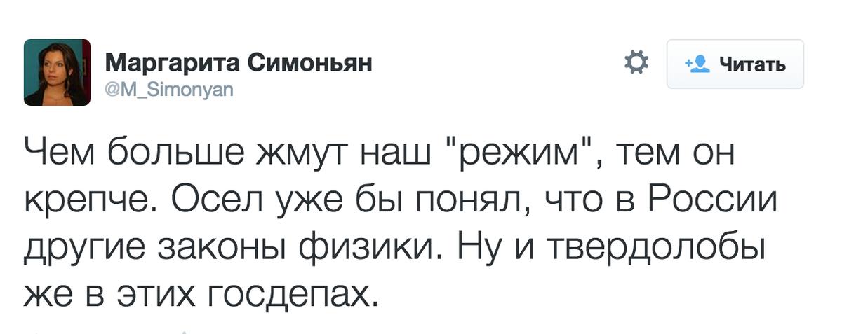 Ни одно из обещаний РФ относительно крымских татар не выполнено, - МИД Турции - Цензор.НЕТ 9305