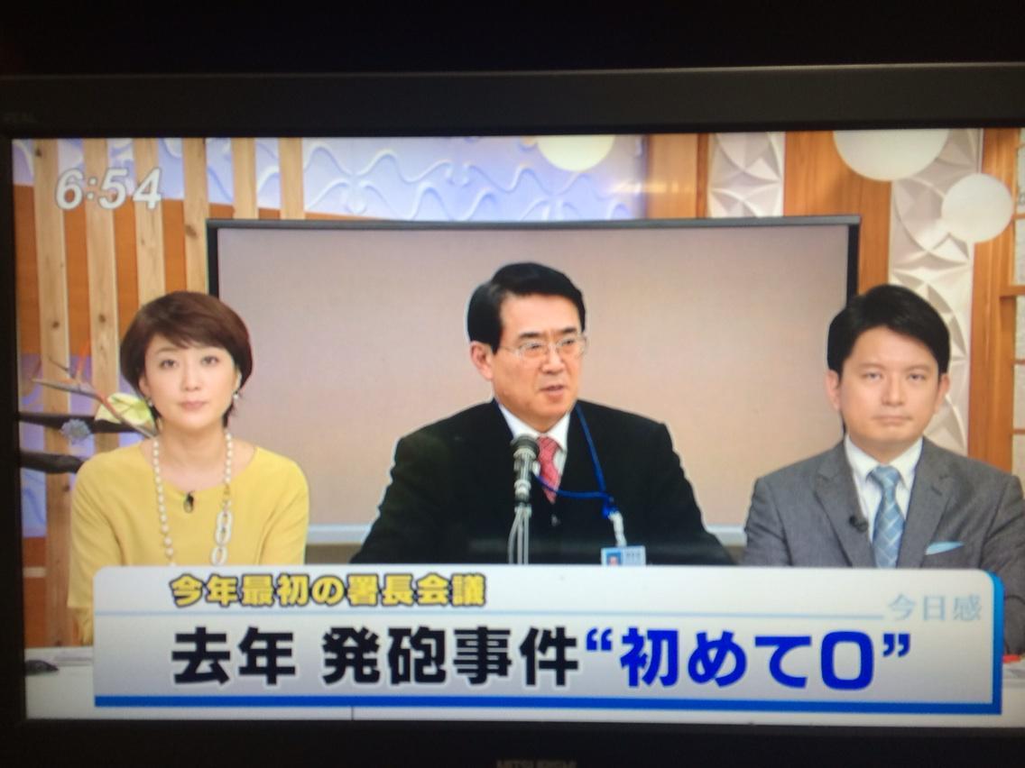 福岡県なんと去年は「発砲事件ゼロ」。普通はゼロです。