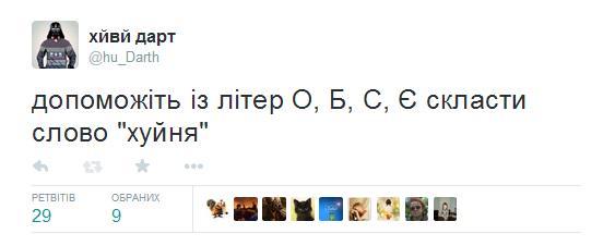 Наблюдатели ОБСЕ не смогли доехать в аэропорт Донецка, - пресс-секретарь миссии - Цензор.НЕТ 3483