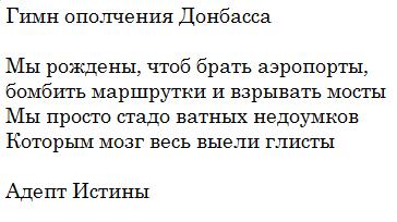 Два человека пострадали в результате артиллерийского обстрела Авдеевского коксохима - Цензор.НЕТ 7205