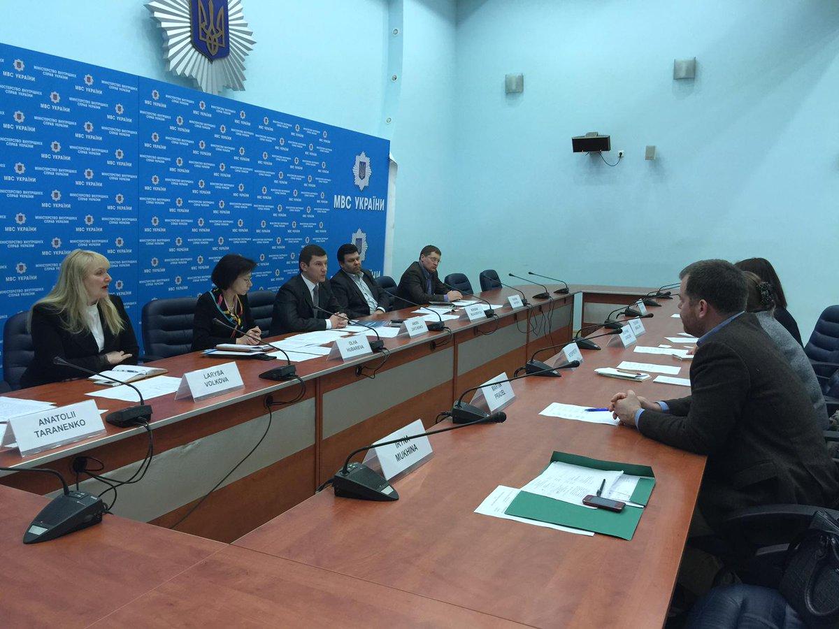 Thumbnail for FIDH advocacy mission to Kiev (Ukraine)