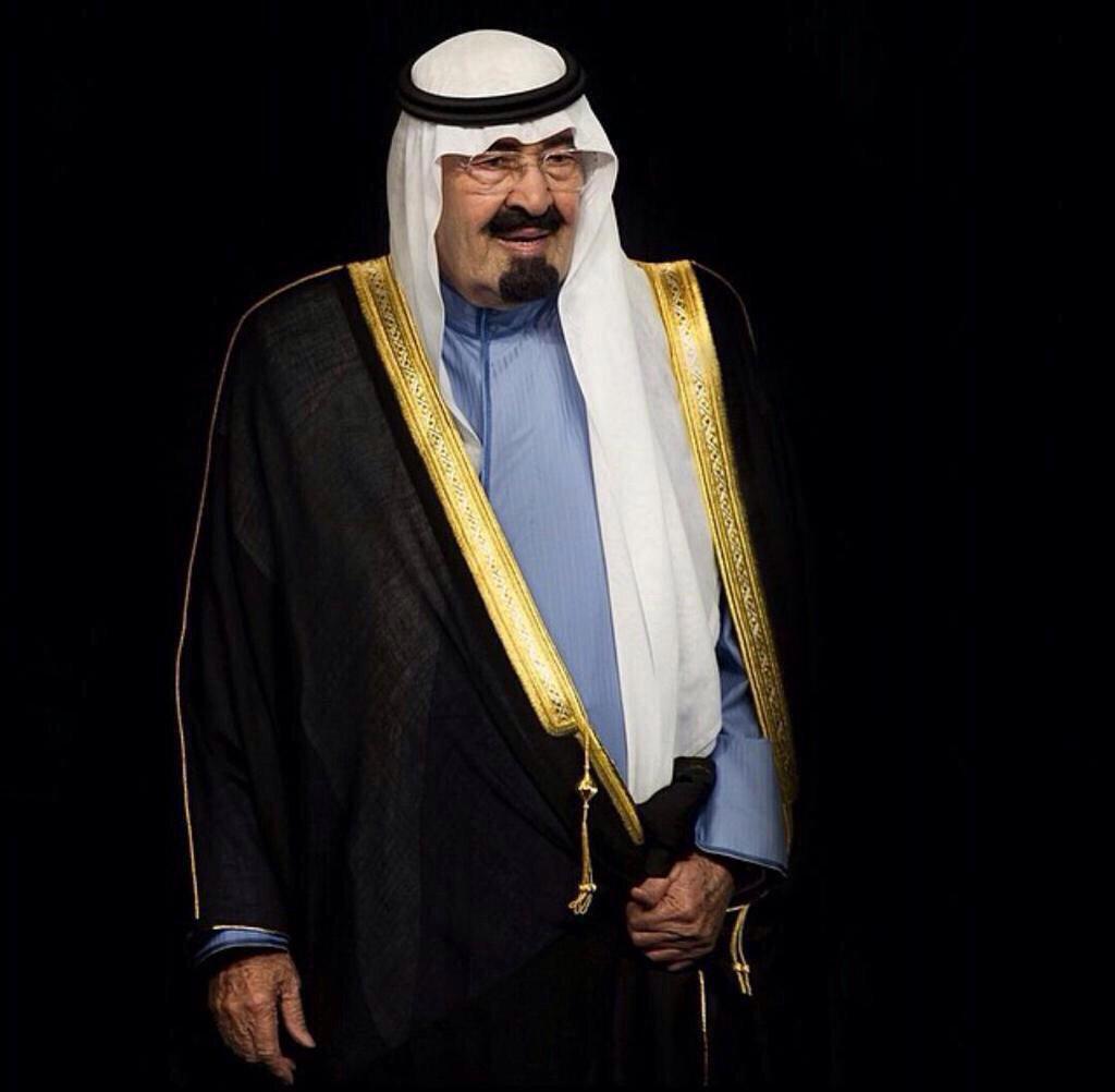 إن لله و إنا إليه لراجعون .. نُعزي الشعب السعودي الشقيق لوفاة الملك عبدالله بن عبدالعزيز آل سعود http://t.co/K79OMc3m4F