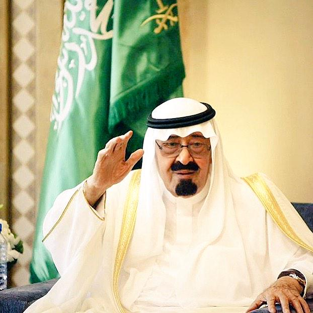 A king loved by all, #RIPKingAbdullah