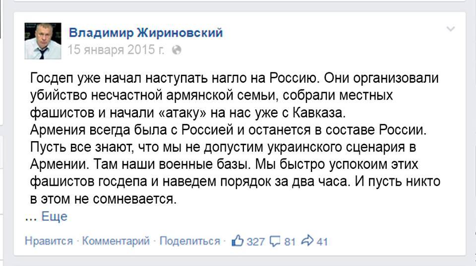Более половины россиян положительно относятся к советскому диктатору Сталину, - опрос - Цензор.НЕТ 5274