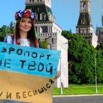 В Киеве состоялась встреча Трехсторонней контактной группы по Донбассу - Цензор.НЕТ 9320