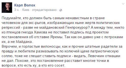 Если бы Янукович знал, что не вернется, он бы взорвал Межигорье, сжег его, уничтожил. Так оно ему было дорого, - Добкин - Цензор.НЕТ 5850