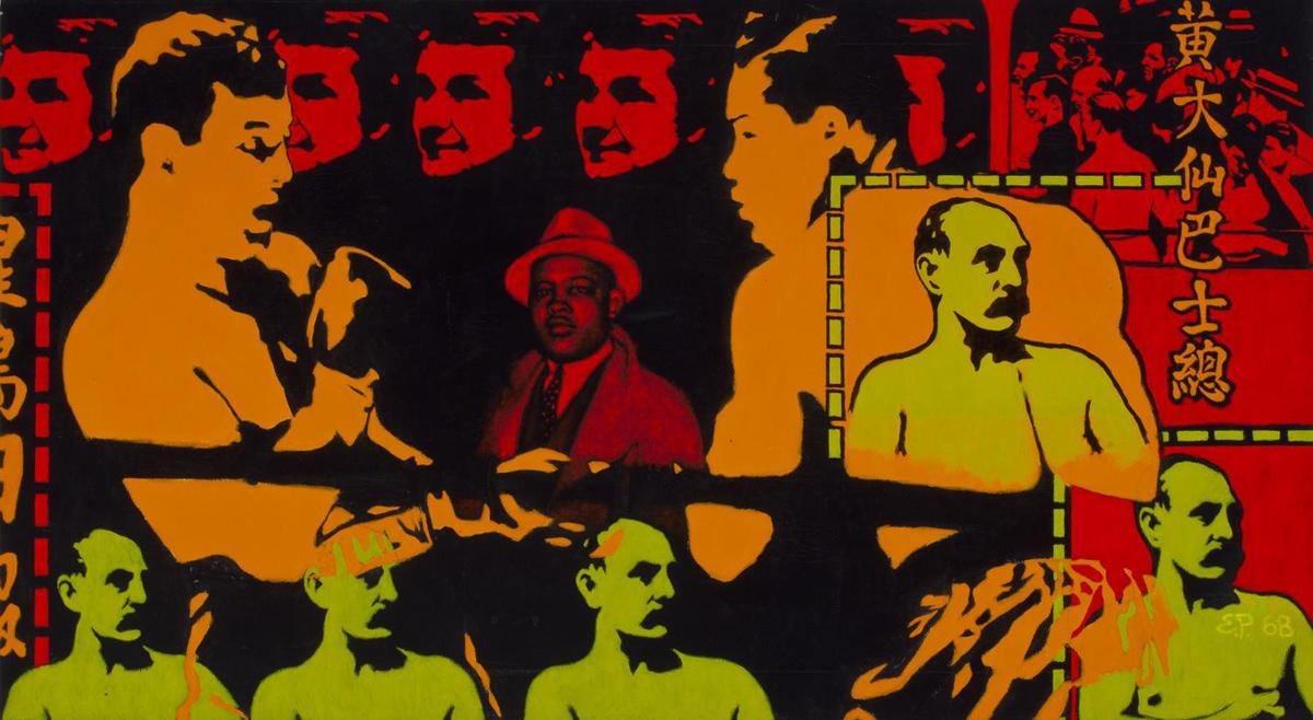 Ed Paschke at the Ashmolean - Oxford. Starts Jan 17 http://t.co/TlL7Y8iyuO J.L. 35, 1968.#EdPaschke #Ashmolean http://t.co/q7wVtrGfNk