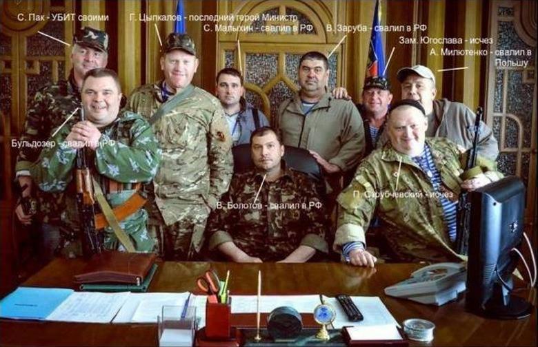 Армия оставила 31-й блокпост, но сейчас бойцы пошли в контратаку, - Минобороны - Цензор.НЕТ 8927