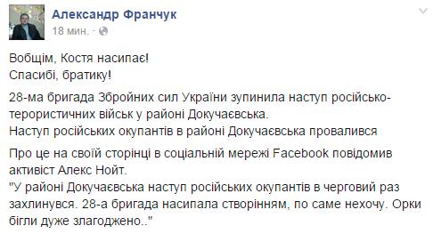 Террористы обстреливают Донецкий аэропорт с территорий жилых районов, - ОБСЕ - Цензор.НЕТ 3285