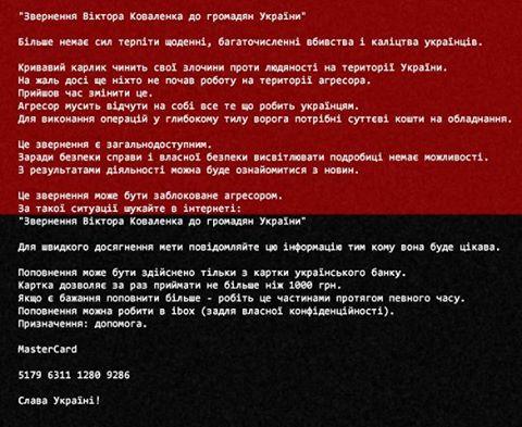 Fitch понизило рейтинги 30-ти российских банков - Цензор.НЕТ 7158
