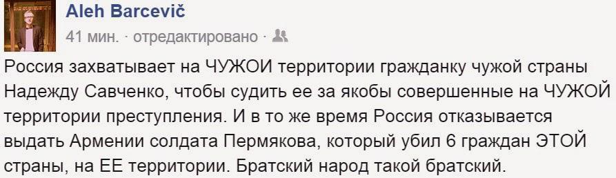 Начал работу Главный ситуационный центр при СНБО - Цензор.НЕТ 114