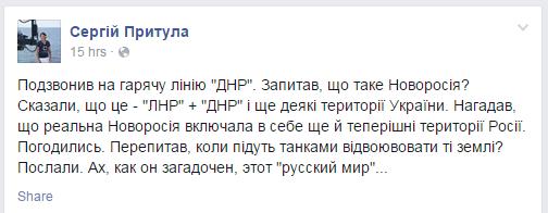 Жителей аннексированного Крыма за неявку в военкомат до 16 марта будут наказывать штрафами - Цензор.НЕТ 7419