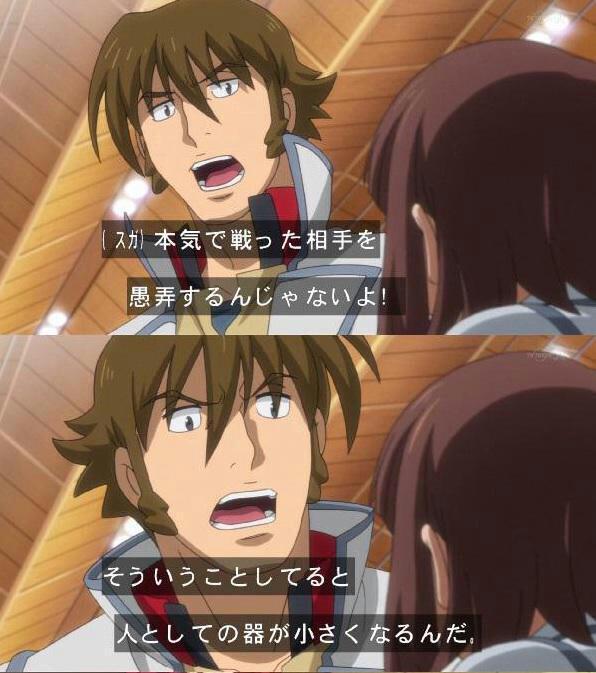 #1億3千万人が選ぶアニメ名シーン http://t.co/VKULzYi4dL