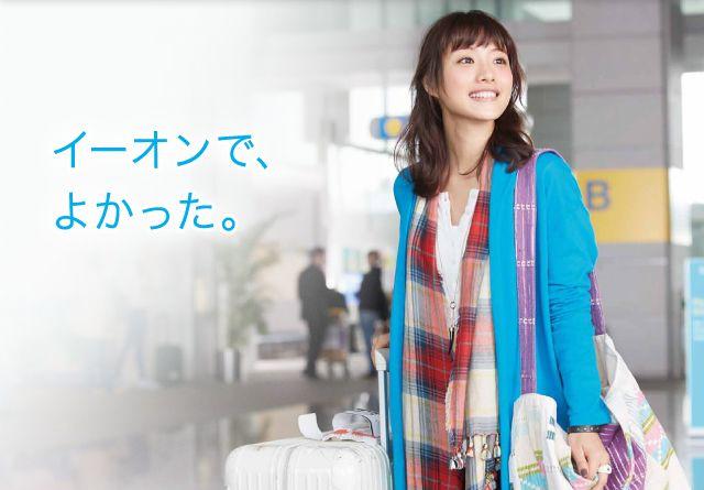 Satomi Ishihara English