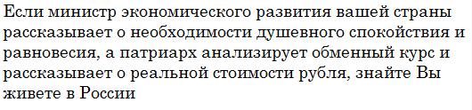В Кремле отказались комментировать анонсированный оппозицией доклад Немцова о российских войсках на Донбассе - Цензор.НЕТ 6926