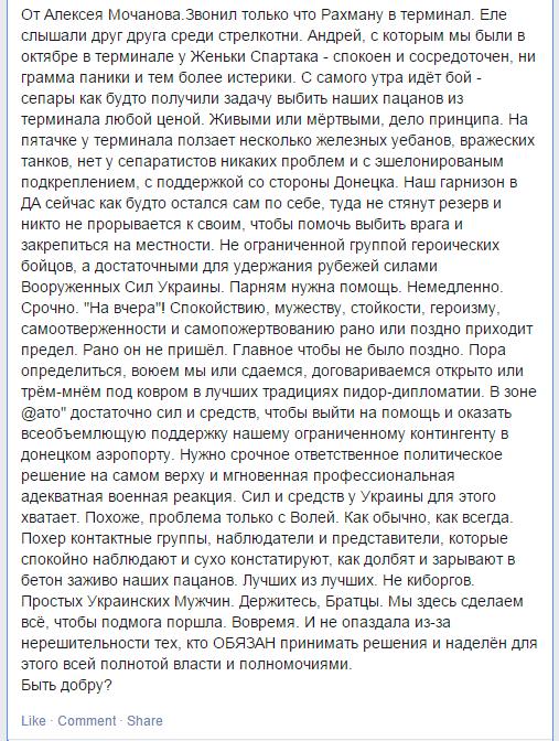 Порошенко и Меркель выступают за скорейшую встречу трехсторонней группы по Донбассу - Цензор.НЕТ 7669