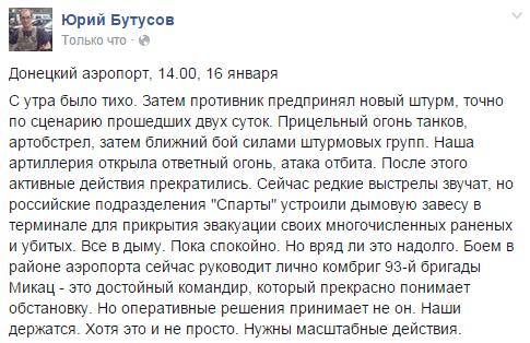 Порошенко и Меркель выступают за скорейшую встречу трехсторонней группы по Донбассу - Цензор.НЕТ 8378