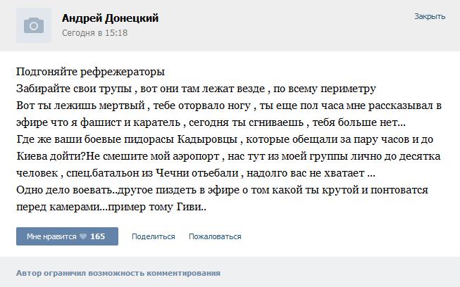 Нет никаких причин для ослабления санкций против России, - глава МИД Литвы - Цензор.НЕТ 2996