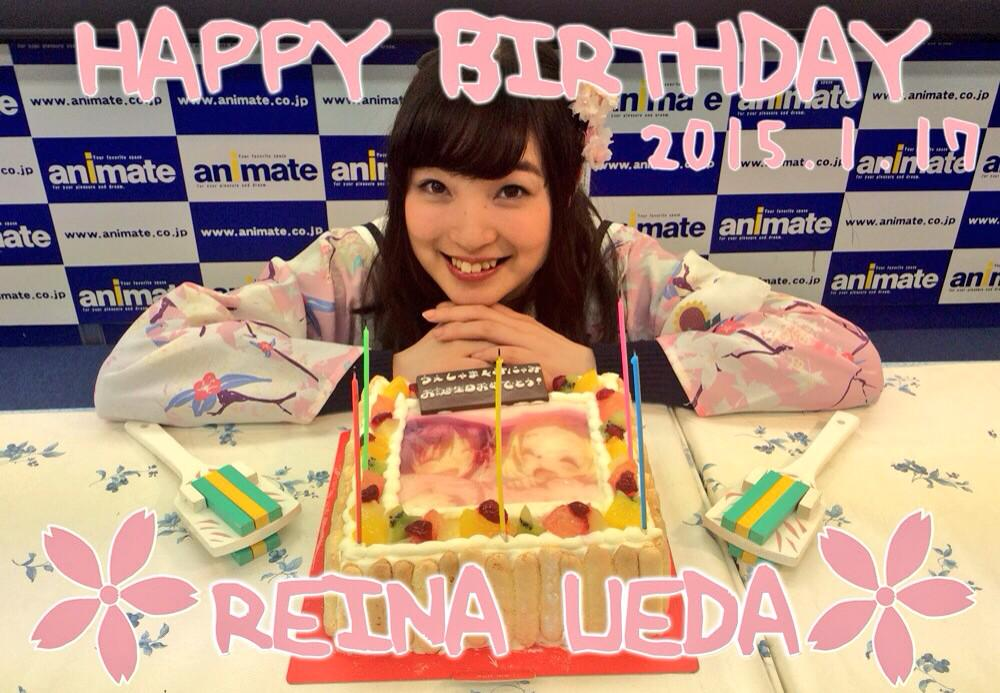 【HAPPY BIRTHDAY٩(๑>◡<๑)۶】本日1月17日は関谷なる役上田麗奈さんのお誕生日デス!先日イベントでお祝いしたケーキと一緒の写真をお届け( ´ ▽ ` )ノうえしゃま、おめでとうございます! #ハナヤマタ