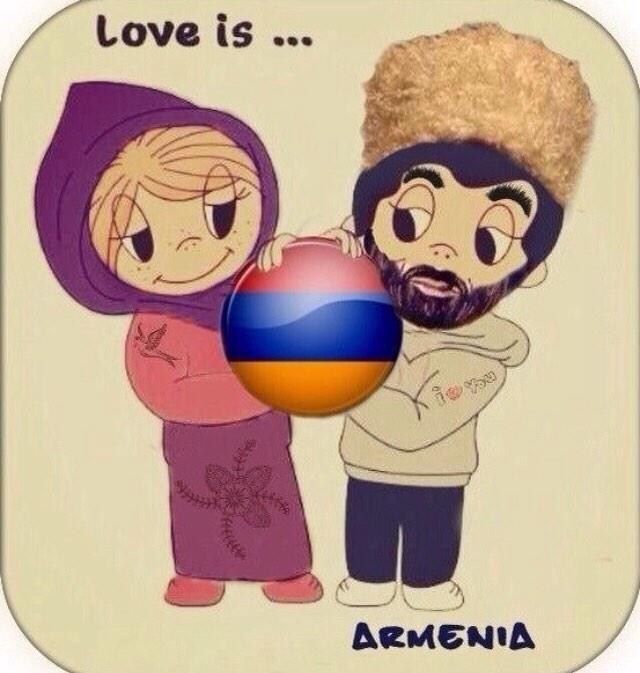 Армянские открытки любовь по русски