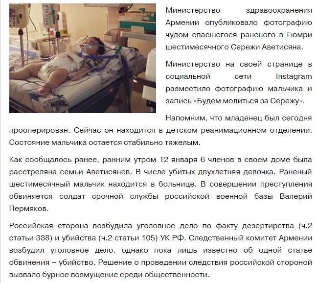 """За отставку Яремы в Раде собрали уже 121 подпись, от """"Оппозиционного блока"""" нет ни одной - Цензор.НЕТ 893"""