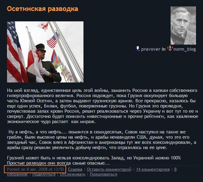 Кабмин передал Луганской ОГА бюджетные полномочия - Цензор.НЕТ 387
