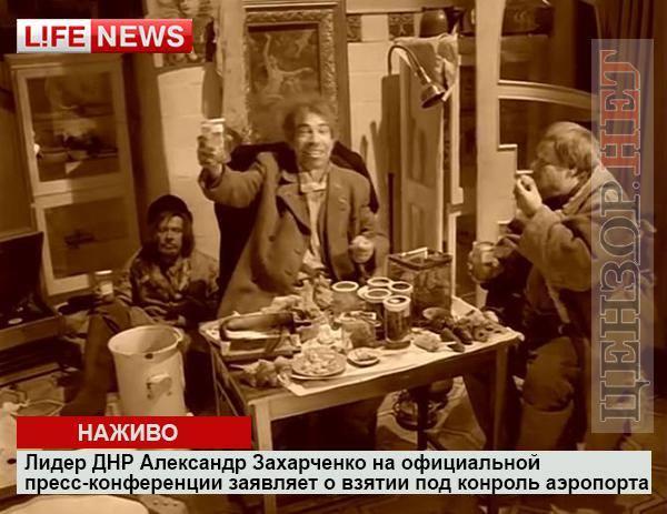Террористы обстреляли из артиллерии прилегающие к аэропорту Донецка населенные пункты. Больше всего пострадали Пески и Тоненькое, - штаб АТО - Цензор.НЕТ 7114