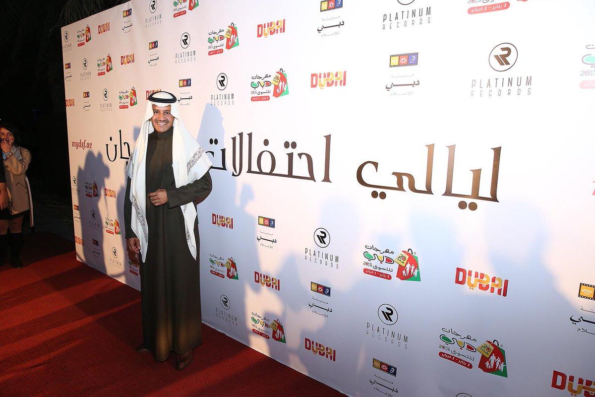 خالد عبدالرحمن# ليالي B7ftqwLCUAAX1bM.jpg