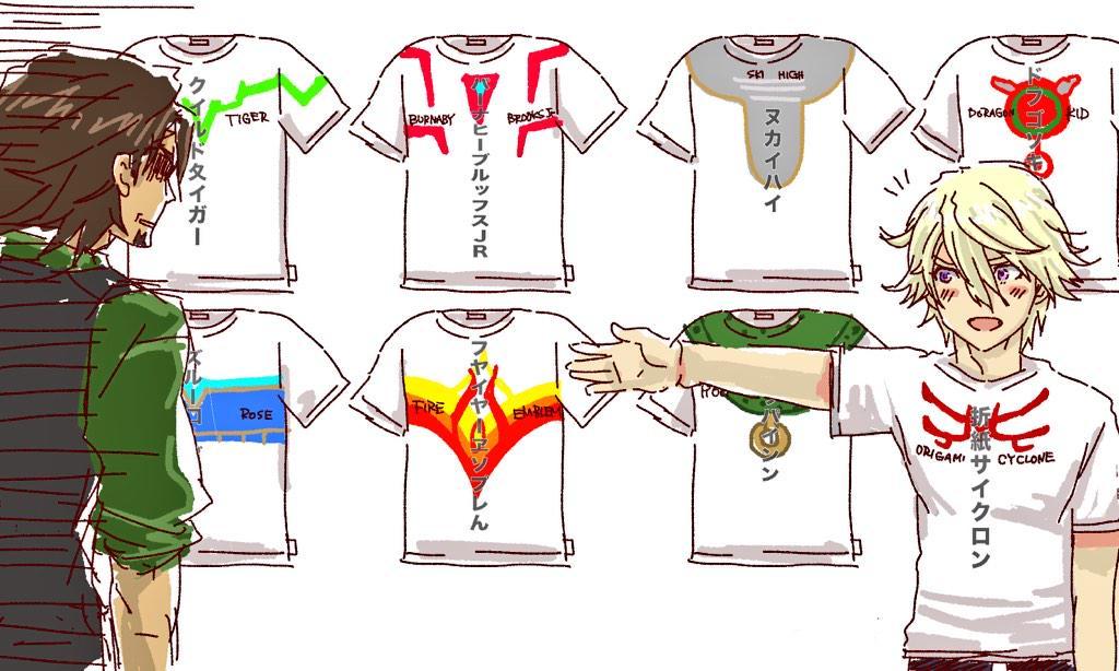 折「以前自分のTシャツ作ったら大ヤケドしたので再販がてら作り直すついでにCEOが他のヒーローのも新たに作ってくれました!」 虎「汚いなさすが金融業やることが汚い」  〈スペルミス〉 #同題ffTB